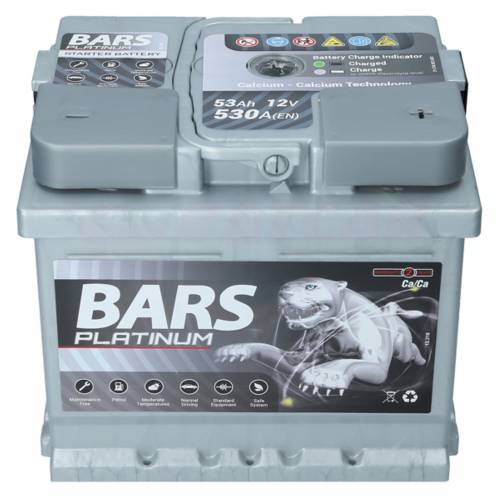 Bars platinum 53Ah-1.jpg