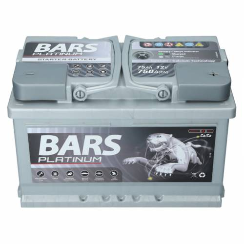 Bars platinum 75Ah-1.jpg