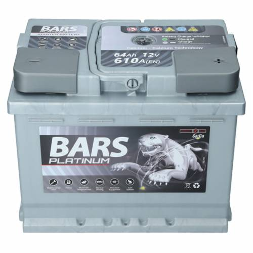 Bars platinum 64Ah-1.jpg